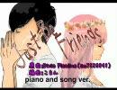 【ニコカラ】 Just Be Friends piano.ver