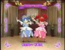 ふしぎ星のふたご姫Gyu!  学園天国ダンスレッスン