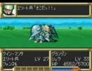 スーパーロボット大戦EX シュウの章を少人数プレイ 13話(2/2)