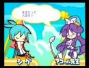 ぷよぷよ! 15th anniversary 漫才デモ「シグストーリー」