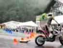 エクストリームバイクでマフラー脱落