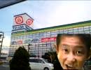 ツクダ電機【バトルドーム発売祭】