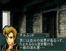 【ニコニコ動画】Emblem For you! 第20話 キラメキラリ、一度リセットを解析してみた