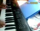 レトロゲー(PC)中心の小曲をキーボードで演奏