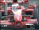 【ズルは】 '07/08/04 F1第11戦・ハンガリーGP予選  【ダメ】