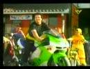 Kawasakiの歌