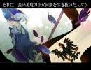 薔.薇の騎士団でプロローグ【ヘタリア】 thumbnail