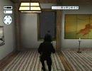 ヒットマン サイレントアサシン Mission9: 将軍との対決