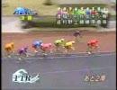 第60回 日本選手権競輪 湘南ダービー 平塚競輪場