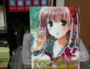 あの麻雀漫画、咲-saki-を実写でやってみたwww