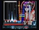 beatmania IIDX 歴代ボス 13 DistorteD 2/2