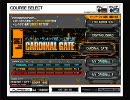 beatmania IIDX CARDINAL GATE COURSE