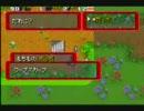 【TAS】ポケモン不思議のダンジョン赤 ポッポで究極のダンジョンに挑戦 thumbnail