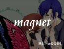 【MEIKO・KAITO】magnet【カバー】