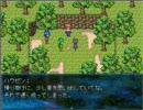 RPGツクール2000のゲーム セラフィックブルーをプレイ19