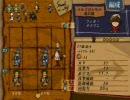 7 セブン ~ アルメセラ年代記をプレイ  Part15-B