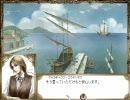 【大航海時代IV】7つの海で実況プレイ第6回(アテネ)