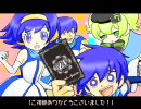 【KAITO】『バトスピ』OPEDカバー 【KAIKO + Mac音ナナ】