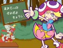 ぷよキャラ達に「チルノのパーフェクトさんすう教室」歌わせてみた
