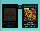 アニソン似ている曲BEST10(修正版)【ニコニコ動画(ββ)】