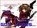 【最高音質】nayuta/God knows...【SuperAnimeRemix】