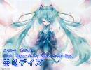 【最高音質】花たん/空色デイズ【SuperAnimeRemix】 thumbnail
