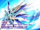 【最高音質】プリコ/DISCOTHEQUE【SuperAnimeRemix】