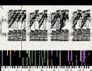 【ニコニコ動画】【東方】最終鬼畜妹フランドール・Sの楽譜を真黒にしてみた 修正版を解析してみた