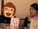 くされ女子!トーク vol.1