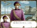 【大航海時代IV】7つの海で実況プレイ第7回(中東)