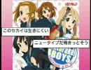【ニコニコ動画】【けいおん!Cagayake替え歌】Hatarake!BOYS【歌ってみた】を解析してみた