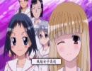 咲-Saki- キャラソン 池田華菜 「イキナリナリユキナリッ」