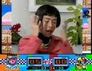 第86位:頭がパーン thumbnail