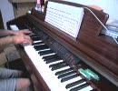 ペルソナ3エンディング キミの記憶 ピアノアレンジ