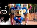 【ニコニコ動画】07.08.04 ドアラ グラビア撮影会を解析してみた