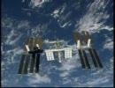 STS-127 エンデバー FLIGHT DAY 14 HIGHLIGHTS 後編