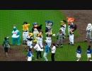 マツダオールスターゲーム2009第二戦開会式のマスコットたち
