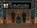 孫策兵法 第二十四篇【鄭問之三國誌】