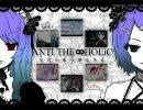 第20位:巡音ルカ・鏡音リンオリジナル曲 「ANTI THE∞HOLiC」 thumbnail