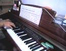 うさていピアノ