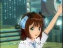 【アイドルマスター】キラメキラリ【春香ソロ】
