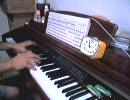 患部で止まってすぐ溶ける-恐怖の優曇華院 ピアノ付