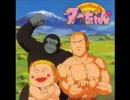非売品 応募者限定CD ジャングルの王者ターちゃん