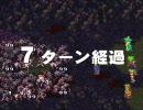 [軽量版]【実況プレイ】吹き替えと広島弁のロマサガ3 part06-2