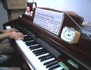 全てのピアノの魂の戦い