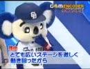 【ニコニコ動画】【プロ野球】野球クイズ、ドアラも出るよ②【ドラゴンズ】を解析してみた