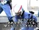 松嶋菜々子の消したい過去 thumbnail