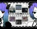ANTI THE∞HOLiC 歌ってみた-遊