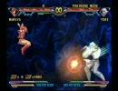 PS2版北斗の拳「刹活孔、再調査報告」