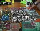 【遊戯王】駿河のどこかで闇のゲームしてみたSRV 3 thumbnail